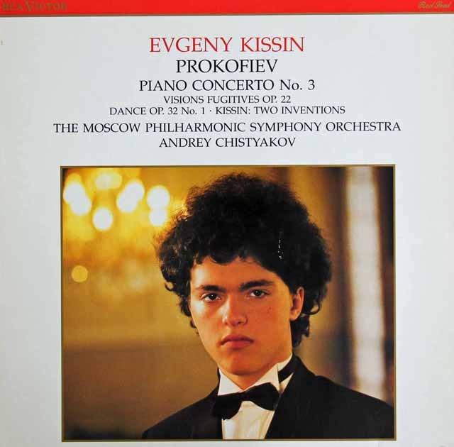 キーシンのプロコフィエフ/ピアノ協奏曲第3番ほか 独RCA 2911 LP レコード