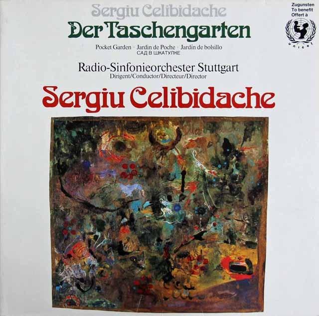 チェリビダッケの自作自演/「秘密の小箱」 独Intercord 3284 LP レコード