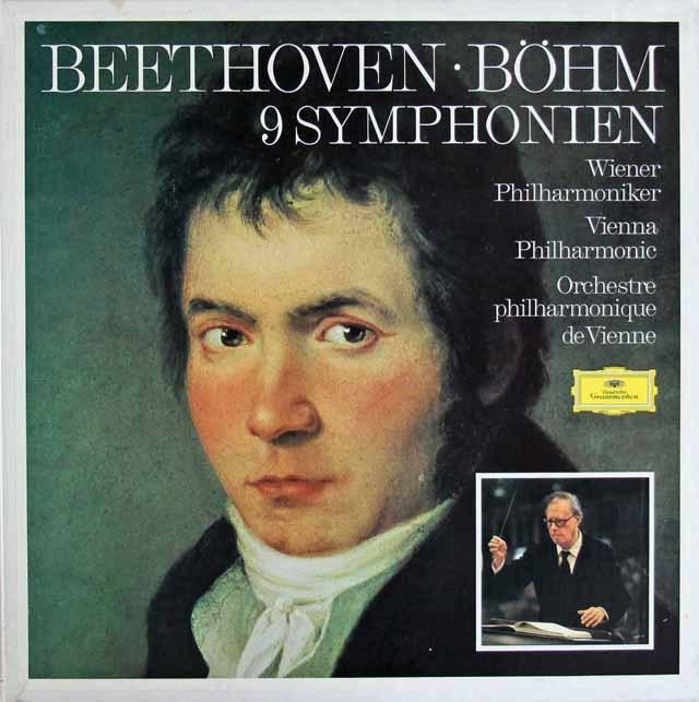 ベームのベートーヴェン/交響曲全集  独DGG 2911 LP レコード