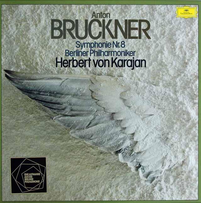 カラヤンのブルックナー/交響曲第8番 独DGG 3284 LP レコード