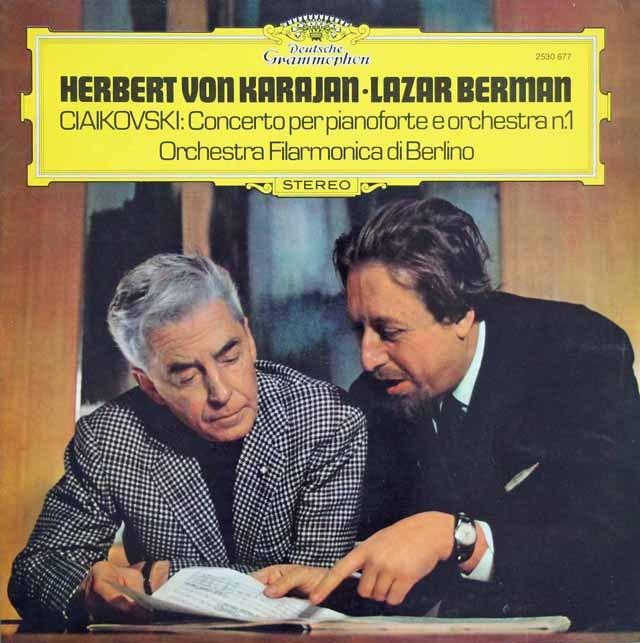 ベルマン&カラヤンのチャイコフスキー/ピアノ協奏曲第1番  オーストリアDGG 2911 LP レコード