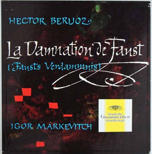 マルケヴィチのベルリオーズ/「ファウストの劫罰」全曲 独DGG 2911 LP レコード