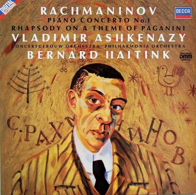 アシュケナージ&ハイティンクのラフマニノフ/ピアノ協奏曲第1番ほか 独DECCA 3284 LP レコード