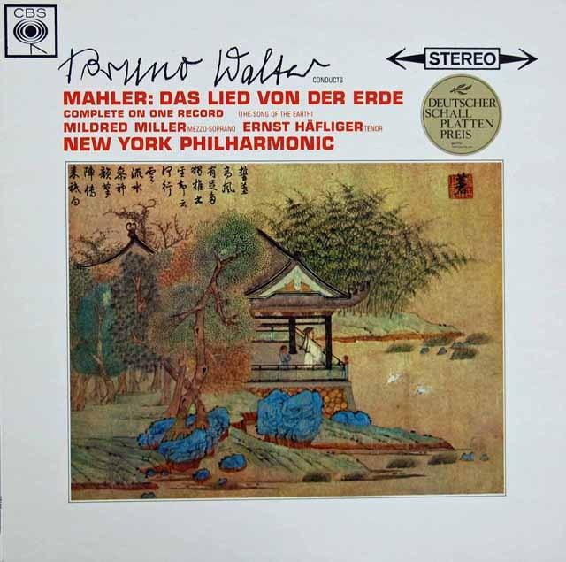 ワルターのマーラー/「大地の歌」 英CBS 3284 LP レコード