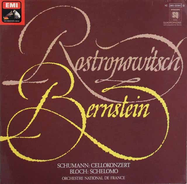 ロストロポーヴィチ&バーンスタインのシューマン/チェロ協奏曲ほか 独EMI 3284 LP レコード
