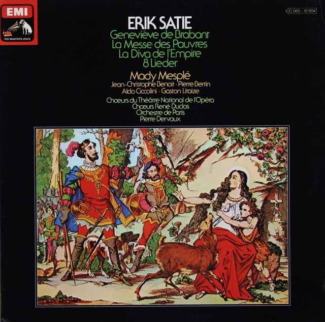 メスプレ&デルヴォーのサティ/「ブラバンのジュヴィエーヴ」 独EMI 3283 LP レコード