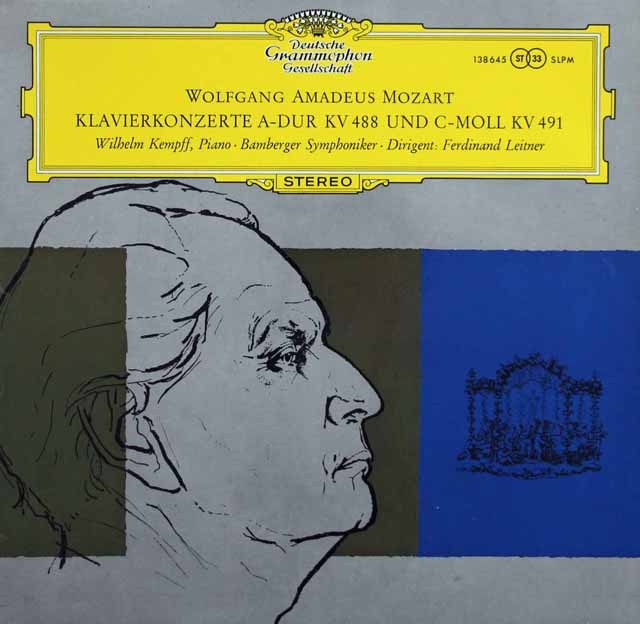 ケンプのモーツァルト/ピアノ協奏曲第23&24番  独DGG 3283 LP レコード