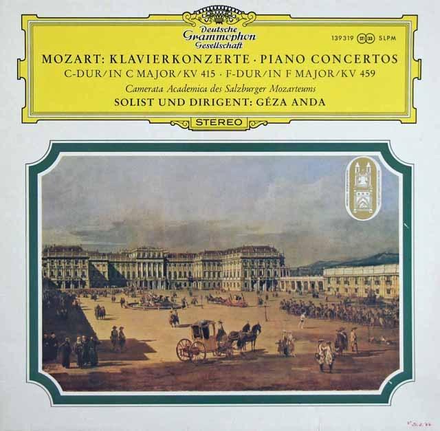 アンダのモーツァルト/ピアノ協奏曲第13&19番  独DGG 3283 LP レコード