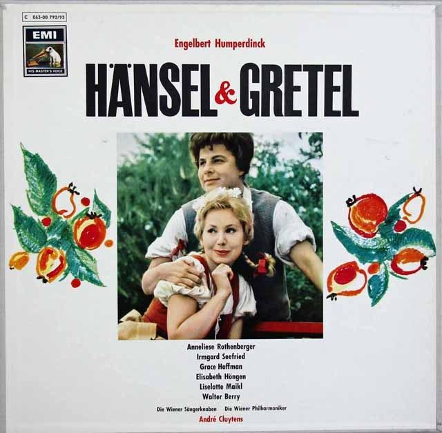 クリュイタンスのフンパーディンク/「ヘンゼルとグレーテル」全曲 独EMI 2915 LP レコード
