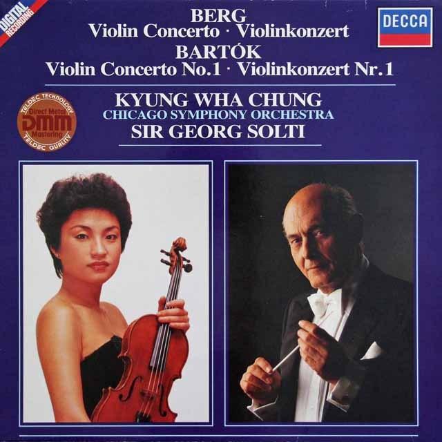 チョン&ショルティのベルク&バルトーク/ヴァイオリン協奏曲集 独DECCA 3283 LP レコード