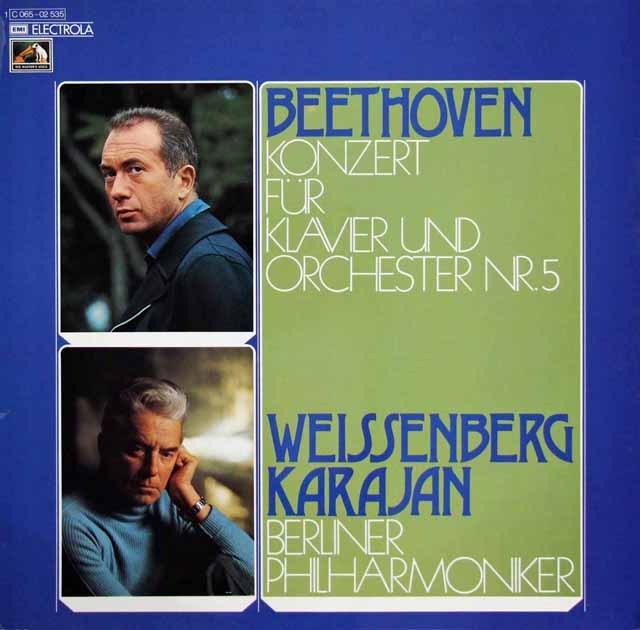 カラヤン&ワイセンベルクのベートーヴェン/ピアノ協奏曲第5番「皇帝」 独EMI 2917 LP レコード
