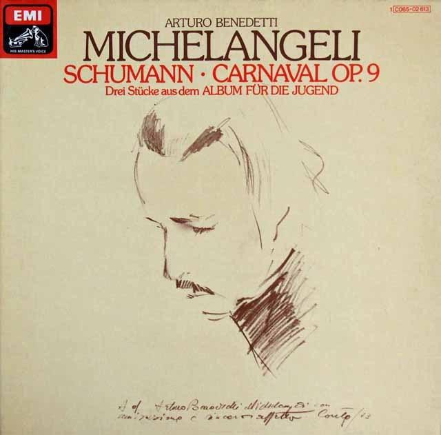 ミケランジェリのシューマン/「謝肉祭」ほか 独EMI 2917 LP レコード
