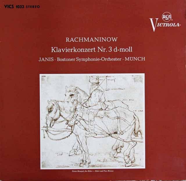 ジャニス&ミュンシュのラフマニノフ/ピアノ協奏曲第3番 独RCA 3283 LP レコード