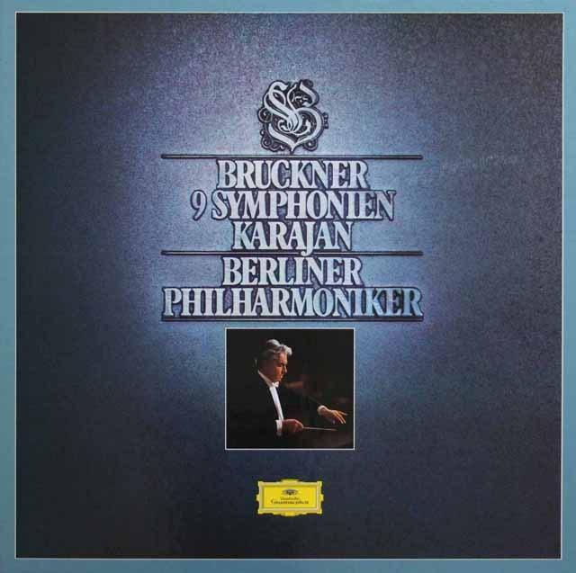カラヤンのブルックナー/交響曲全集 独DGG 3283 LP レコード