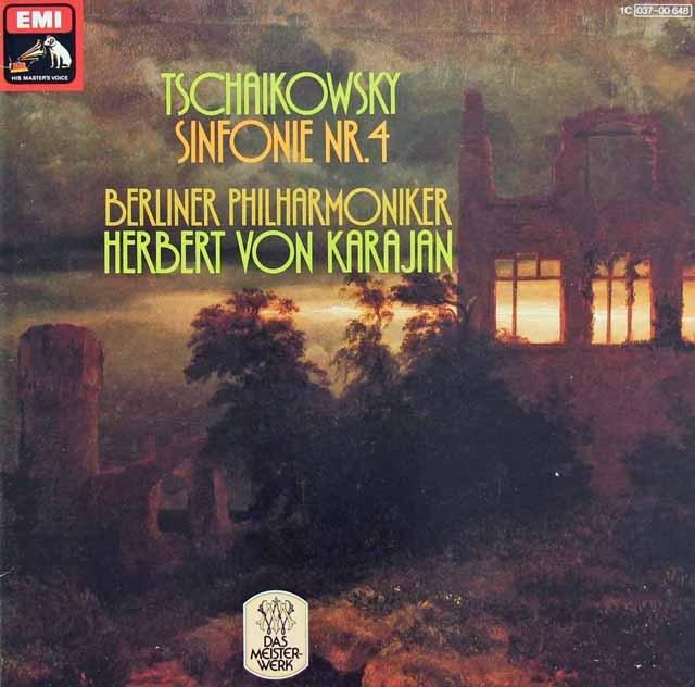 カラヤンのチャイコフスキー/交響曲第4番 独EMI 3283 LP レコード