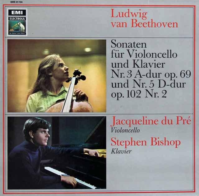 デュ・プレ&ビショップのベートーヴェン/チェロ・ソナタ第3&5番 独EMI 2919 LP レコード
