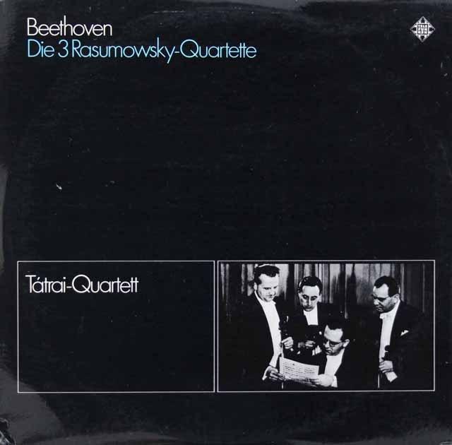 タートライ四重奏団のベートーヴェン/ラズモフスキー四重奏曲 独TELEFUNKEN 3283 LP レコード
