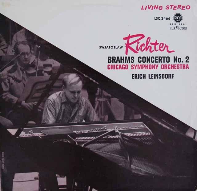 リヒテル&ラインスドルフのブラームス/ピアノ協奏曲第2番 独RCA 3283 LP レコード