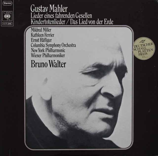 ワルターのマーラー/「大地の歌」ほか 独CBS 3282 LP レコード