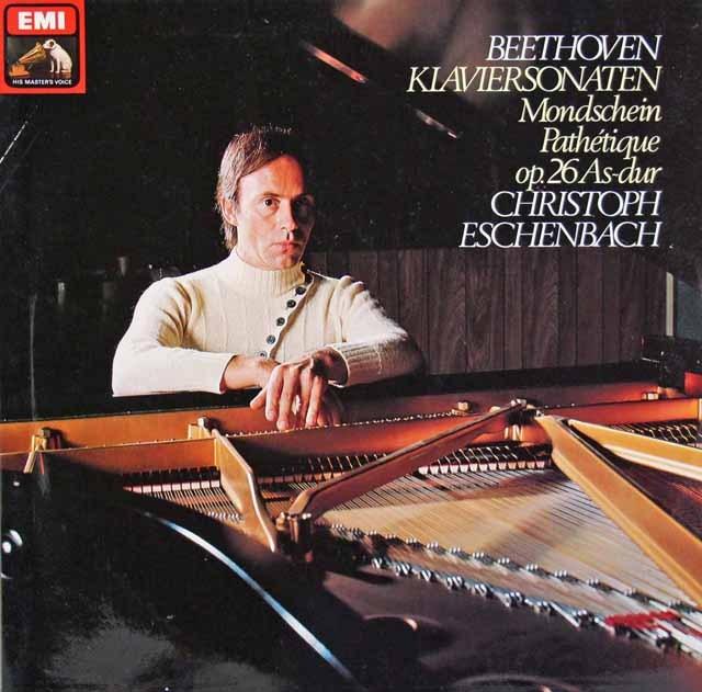 エッシェンバッハのベートーヴェン/ピアノソナタ「月光」「悲愴」ほか 独EMI 2923 LP レコード