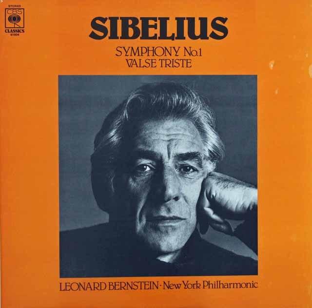 バーンスタインのシベリウス/交響曲全集 英CBS 3282 LP レコード