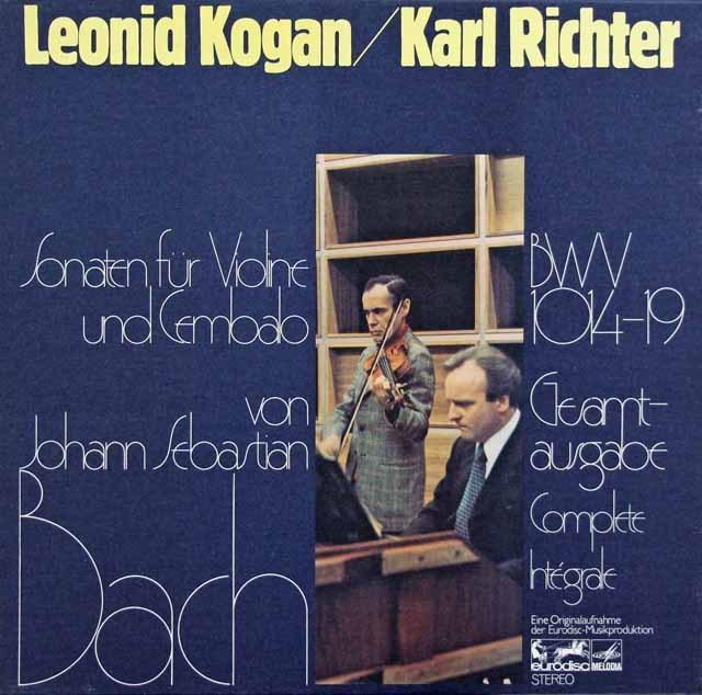 コーガン&リヒターのバッハ/ヴァイオリンとチェンバロのためのソナタ集 独eurodisc 2923 LP レコード