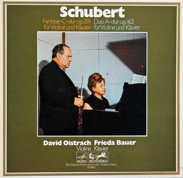 オイストラフ&バウアーのシューベルト/幻想曲&ソナタ 独eurodisc 3281 LP レコード
