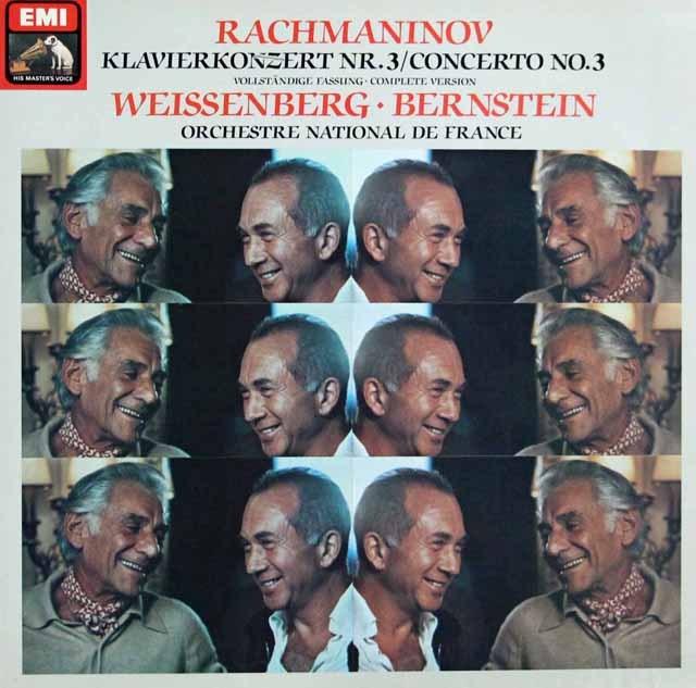 ワイセンベルク&バーンスタインのラフマニノフ/ピアノ協奏曲第3番 独EMI 2925 LP レコード