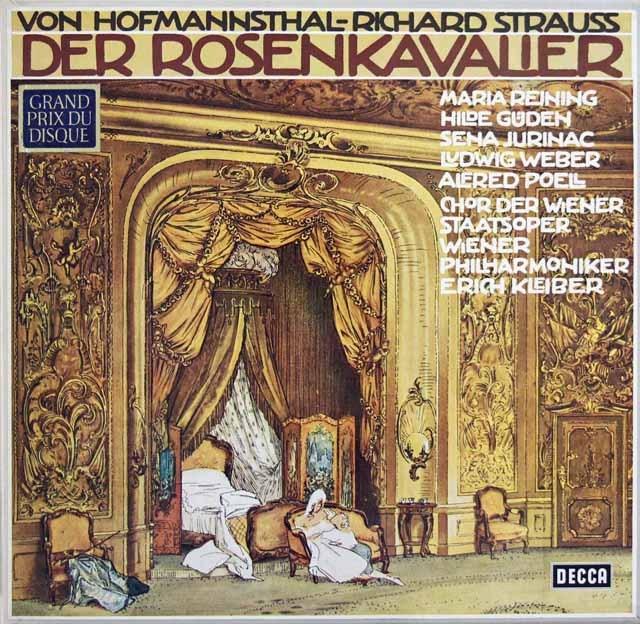 エーリヒ・クライバーのR.シュトラウス/「ばらの騎士」全曲 独DECCA 2925 LP レコード