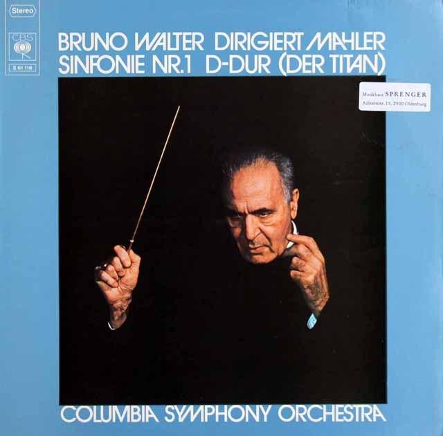 ワルターのマーラー/交響曲第1番「巨人」 独CBS 2927 LP レコード