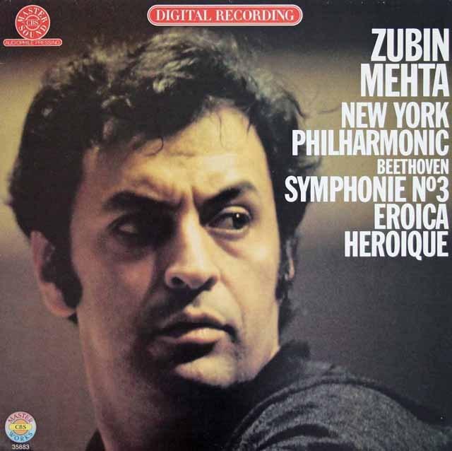 メータのベートーヴェン/交響曲第3番「英雄」 独CBS 3281 LP レコード
