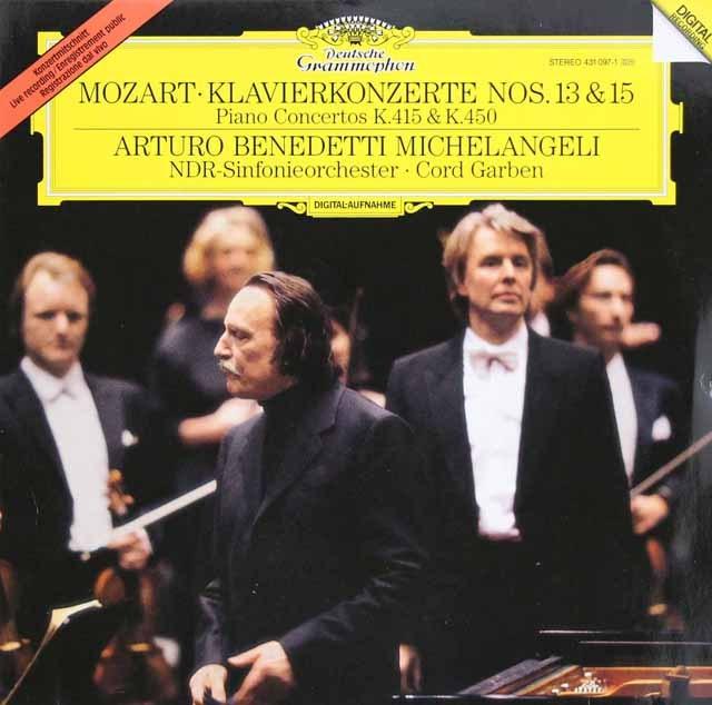 ミケランジェリのモーツァルト/ピアノ協奏曲第13&15番 蘭DGG 2927 LP レコード