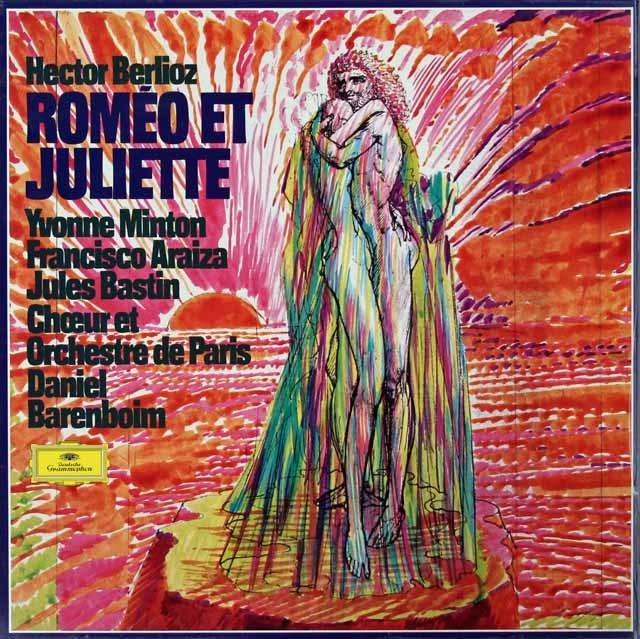 【未開封】 バレンボイムのベルリオーズ/「ロミオとジュリエット」 独DGG 3281 LP レコード