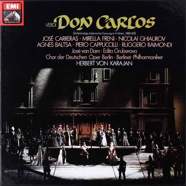 カラヤンのヴェルディ/「ドン・カルロ」全曲 独EMI 2927 LP レコード