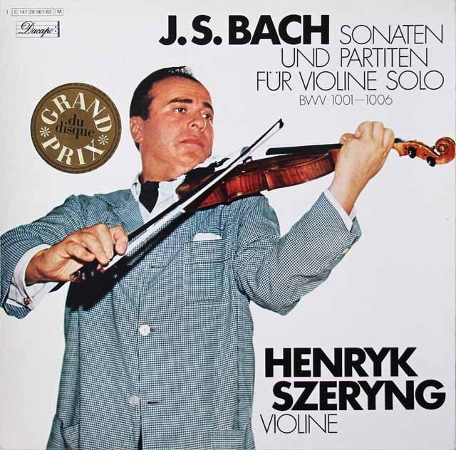 シェリングのバッハ/無伴奏ヴァイオリンソナタとパルティータ 独Dacapo 3399 LP レコード