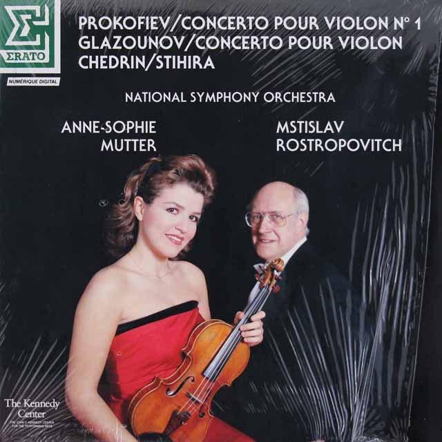 ムター&ロストロポーヴィチのプロコフィエフ&グラズノフ/ヴァイオリン協奏曲集 独ERATO 2929 LP レコード
