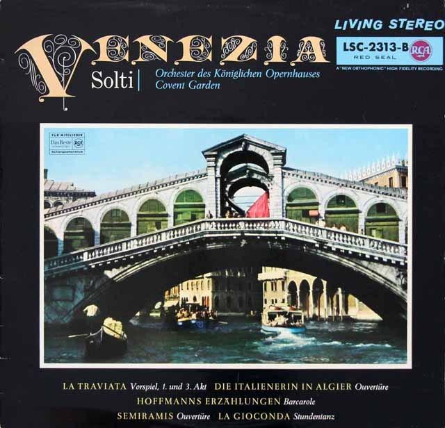 ショルティの「ヴェニス」ーオペラ音楽集 独RCA 3399 LP レコード