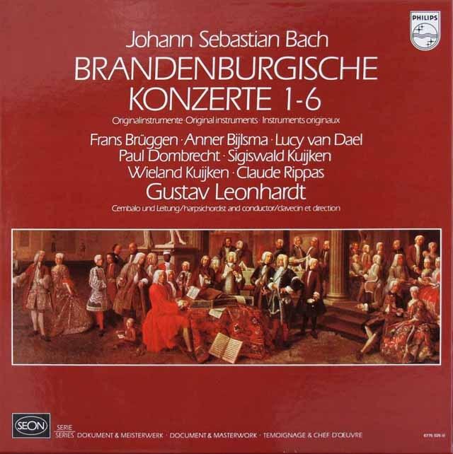 【ファクシミリ楽譜付き】レオンハルトのバッハ/ブランデンブルク協奏曲全曲 蘭PHILIPS(SEON) 2929 LP レコード