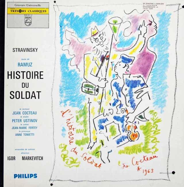 マルケヴィチのストラヴィンスキー/「兵士の物語」 仏PHILIPS 3399 LP レコード