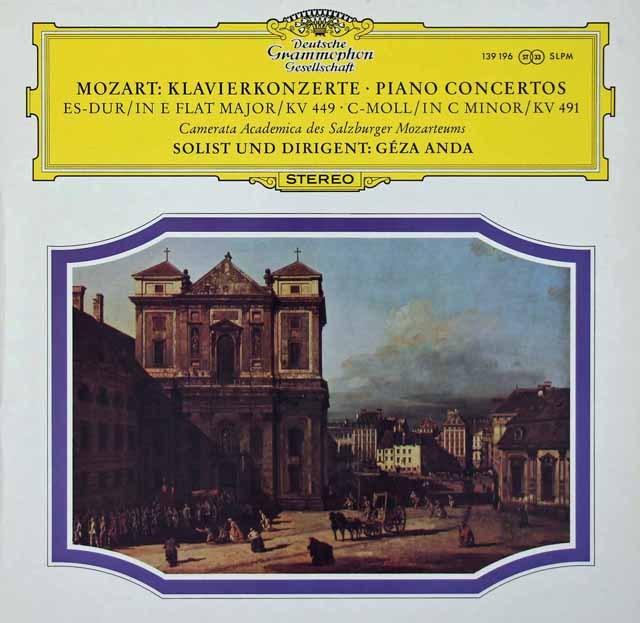 アンダのモーツァルト/ピアノ協奏曲第14&24番  独DGG 2931 LP レコード