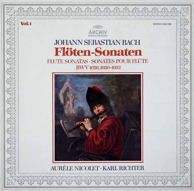 ニコレ&リヒターのバッハ/フルート・ソナタ集 独ARCHIV 2931 LP レコード