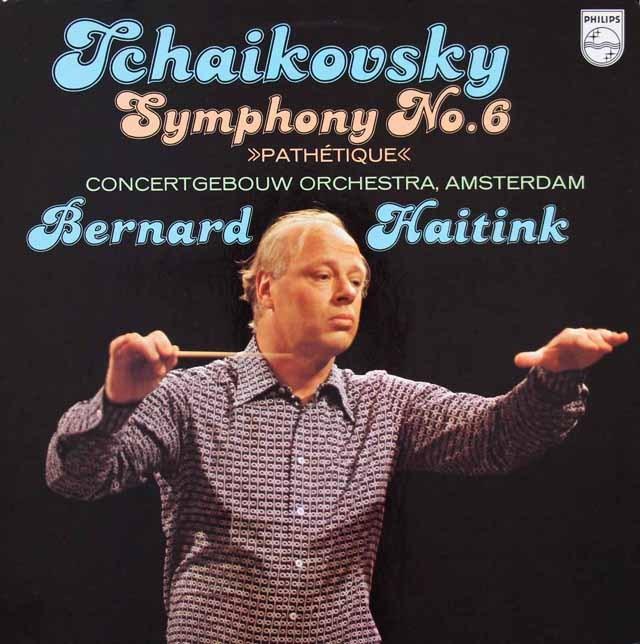 ハイティンクのチャイコフスキー/交響曲第6番「悲愴」 蘭PHILIPS 2931 LP レコード