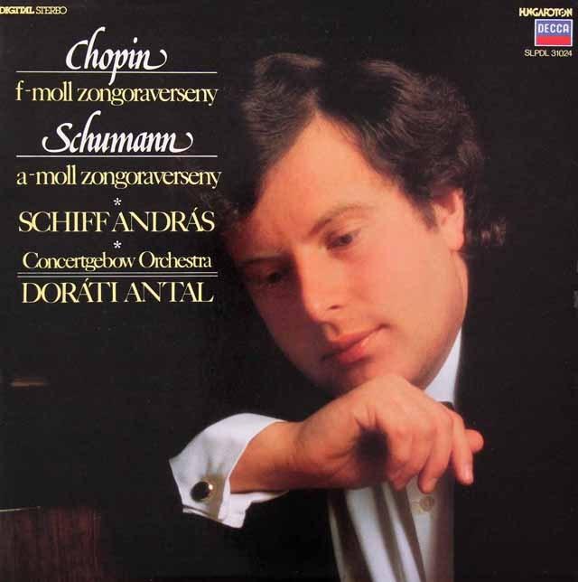 シフ&ドラティのショパン/ピアノ協奏曲第2番ほか ハンガリーDECCA 2931 LP レコード