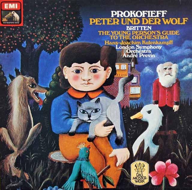 プレヴィンのプロコフィエフ/「ピーターと狼」ほか 独EMI 3399 LP レコード