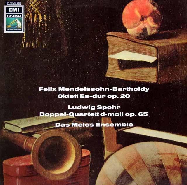 メロス・アンサンブルのメンデルスゾーン/弦楽八重奏曲ほか 独EMI 3399 LP レコード