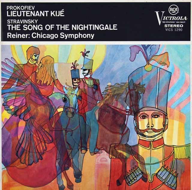 ライナーのプロコフィエフ/「キージュ中尉」ほか 英RCA 2931 LP レコード
