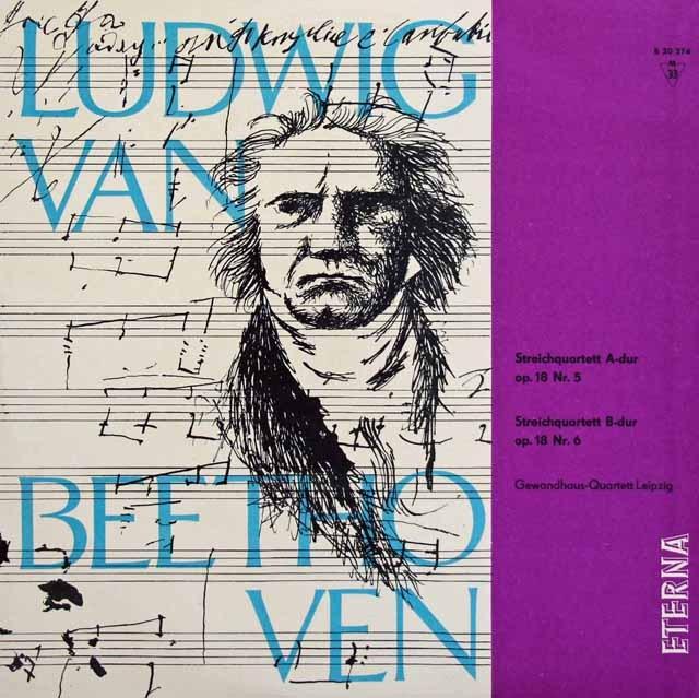 ゲヴァントハウス四重奏団のベートーヴェン/弦楽四重奏曲第5&6番 独ETERNA 2933 LP レコード