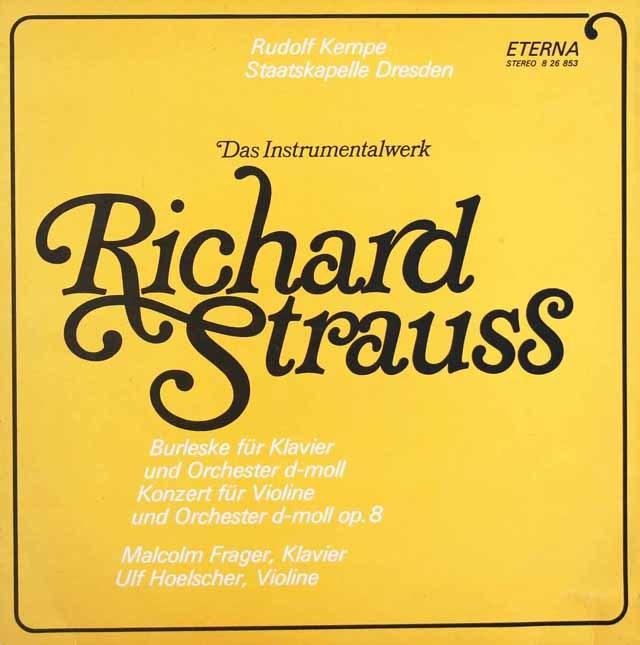 ヘルシャー&ケンペのR.シュトラウス/ヴァイオリン協奏曲ほか 独ETERNA 2933 LP レコード