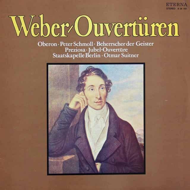 スウィトナーのウェーバー/序曲集 独ETERNA 3398 LP レコード