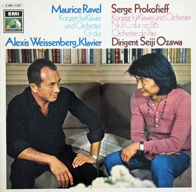 ワイセンベルク&小澤のラヴェル/ピアノ協奏曲ほか 独EMI 3398 LP レコード
